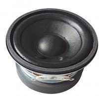 亮声LS52W-12-R8 2寸8欧3W蓝牙音箱专用45磁泡边纸盆全频喇叭4.9V